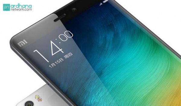 Xiaomi Gemini