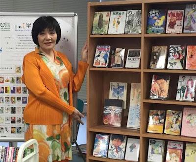Nippon Foundation Memilih 100 Judul Manga Sebagai Media Pembelajaran