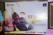 Ramudu Manchi Baludu audio release photos-thumbnail-2