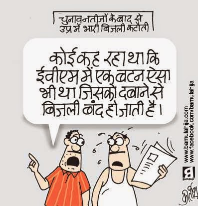 election 2014 cartoons, uttarpradesh cartoon, sp, mulayam singh cartoon, akhilesh yadav cartoon, voter, cartoons on politics, indian political cartoon
