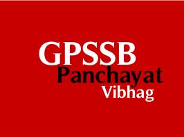 GPSSB Recruitment 2016 for 1707 Staff Nurse, Mukhya Sevika, Officer, Engineer & Other posts