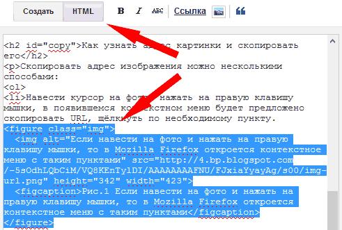 HTML код изображения с видимым описанием