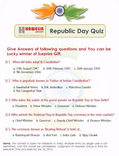 Republic-Day-Contest-2016-Hawelia-Group