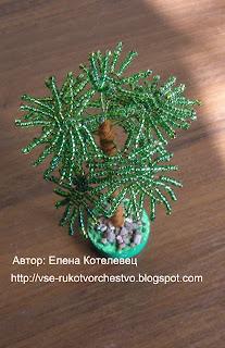 Китайская веерная пальма из бисера