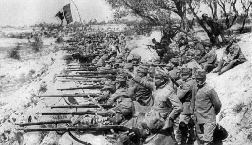 Cual Fue El Desarrollo Del Conflicto De La Primera Guerra Mundial