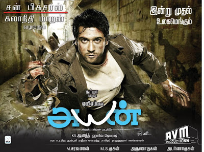 Saw 8 full movie in tamil dubbed