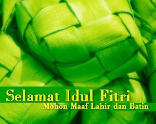 Kartu Ucapan Lebaran Idul Fitri 2011 1432 H