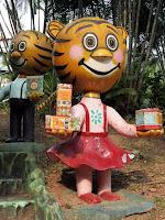 Haw Par Villa - Tiger Balm