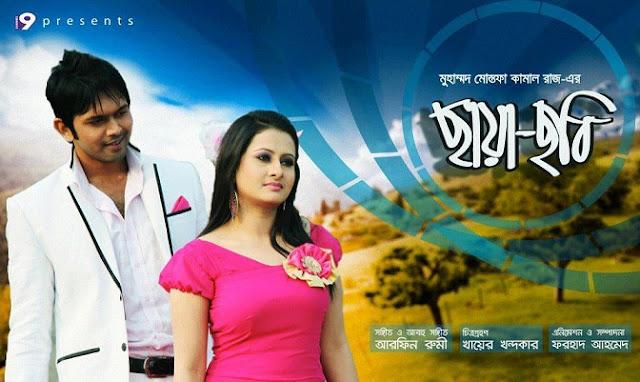 Bangla Movie 2012