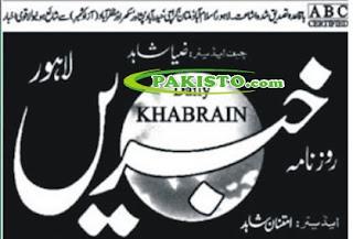 http://www.khabraingroup.com/epaper.aspx?p=p1