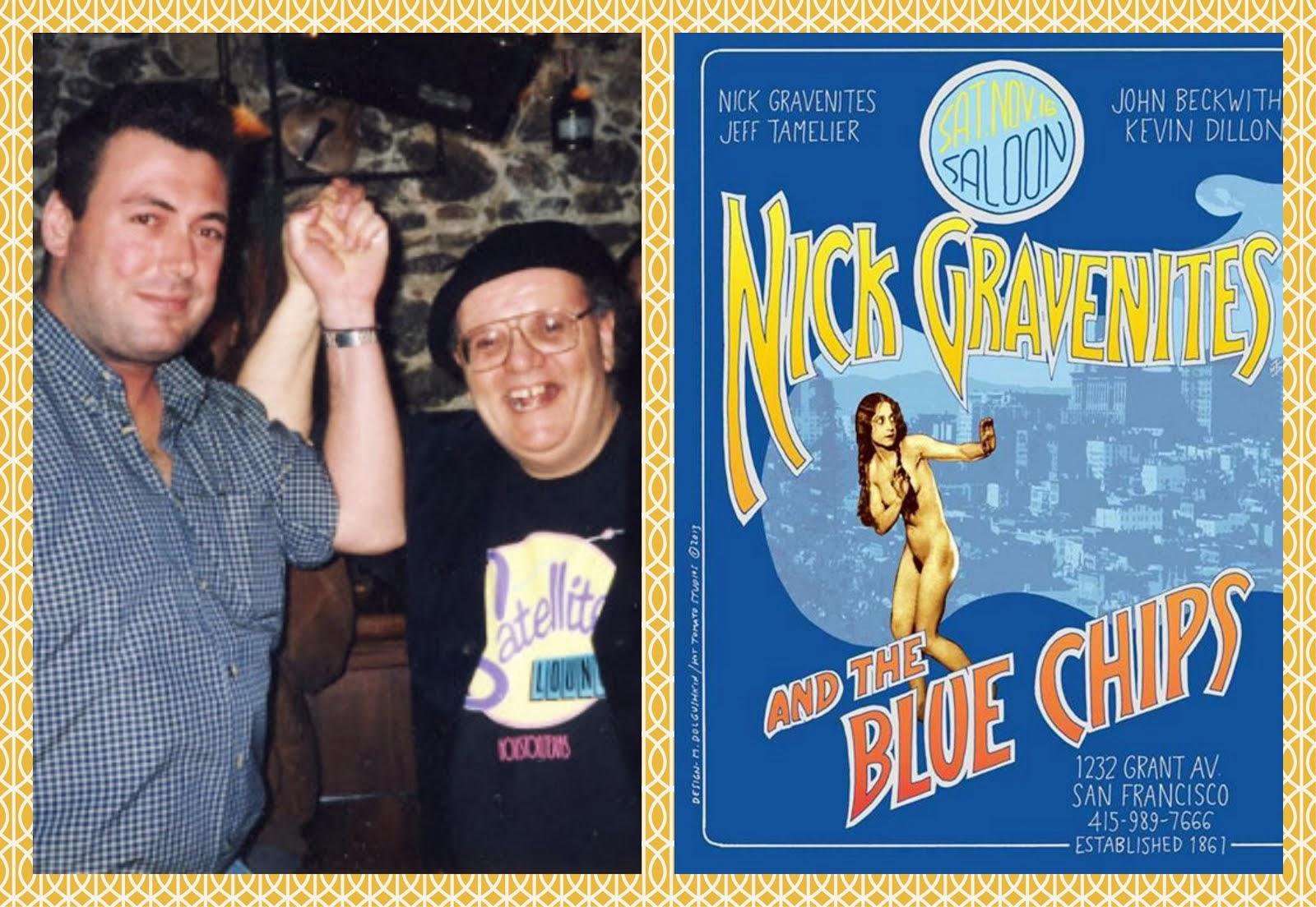 O Ελληνοαμερικανός bluesman Nick Gravenites: