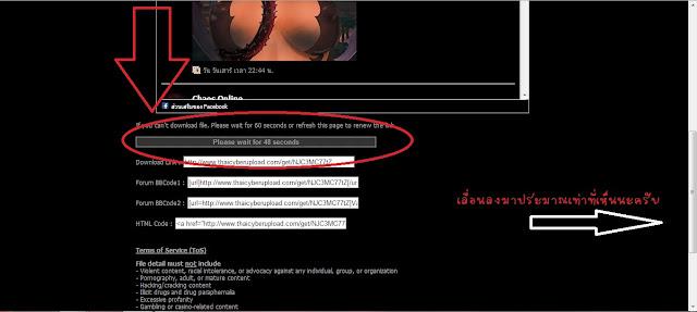 Download 7 New Songs รวมสานงานศิลป์ ศิลปินพระเอกใหญ่ ชุดที่ 1 [Thaicyberupload] 4shared By Pleng-mun.com