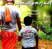 Thalaimuraigal 2013 Tamil Movie Watch Online