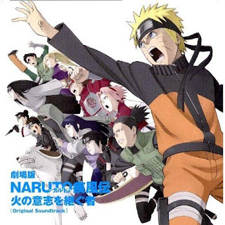 Naruto Shippuden The Movie 3 : Inheritors Of The Will Of Fire