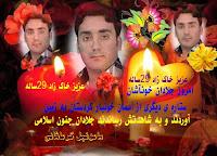 زندان شکنجه اعدام ایران شده شکنجه گاه  بدست ظالمان