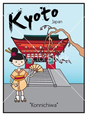 Kyoto ~ Konnichiwa
