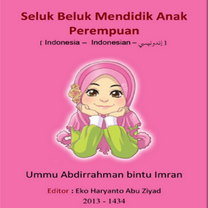airisayunisa.blogspot.com
