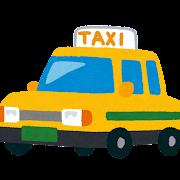 タクシーのイラスト(車)