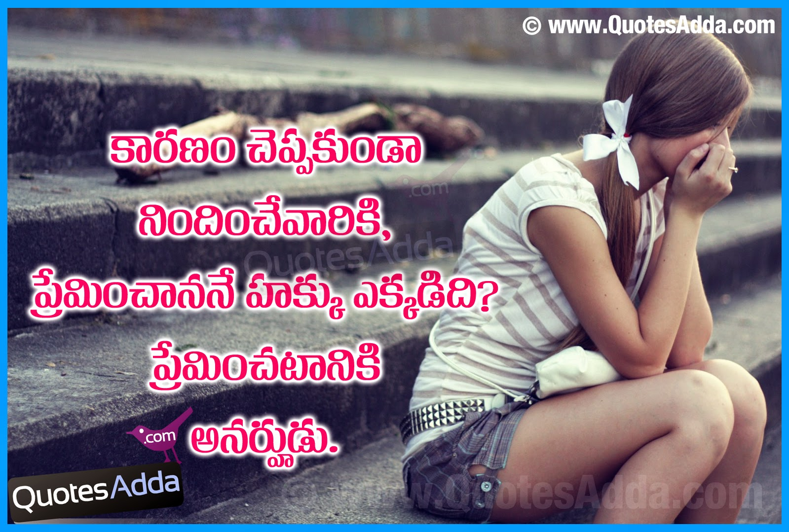Tamil Love Failure Quotes For Girls In. QuotesGram