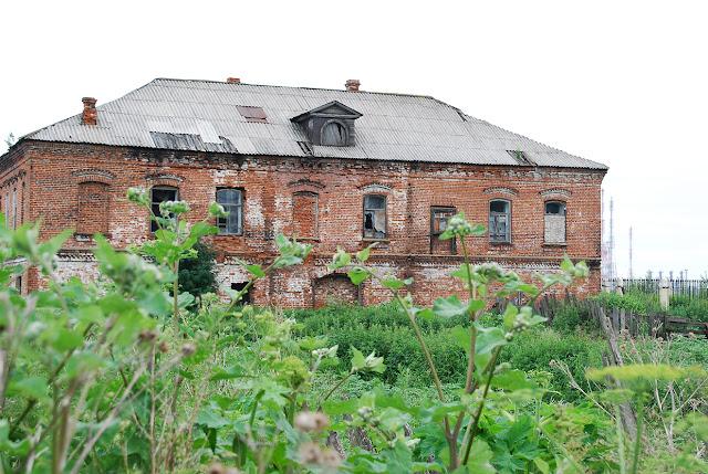 Контора и архив сользаводов Строгановых