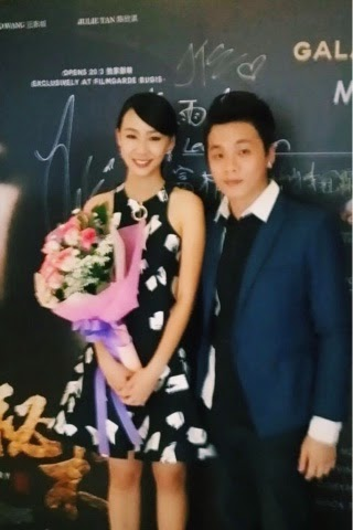 Ray Tan 陳學沿 (raytansy) , Julie Tan 陳欣淇 ; MYSTERY 秘術 秘术 中国电影 at Filmgarde Cineplex Bugis+, Singapore