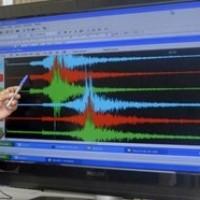 Forte de tremor de terra é sentido em Montes Claros; não houve vítimas