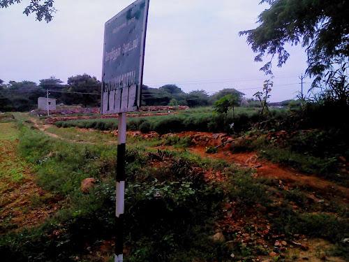 Green village name board for Govindankottai, Tamil Nadu