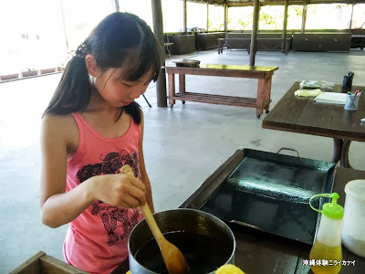 沖縄家族旅行 体験/観光 サトウキビ刈り 黒糖 夏休みの宿題 自由研究テーマ