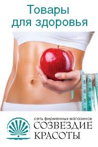 Магазин для красоты и здоровья beauty-shop.ru