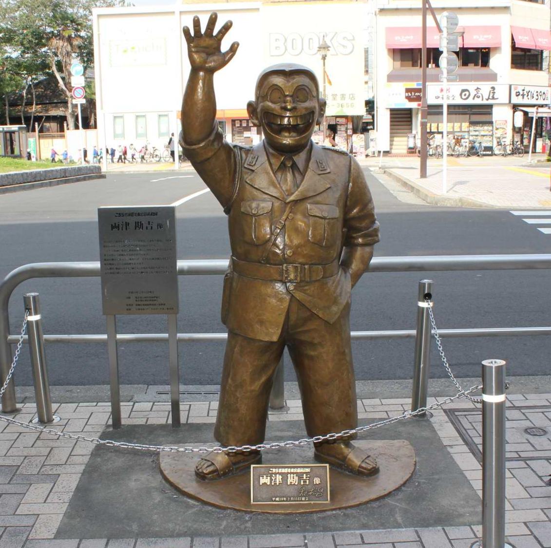 Otaku Cabeludo: Mangás Que Fizeram Muito Sucesso No Japão