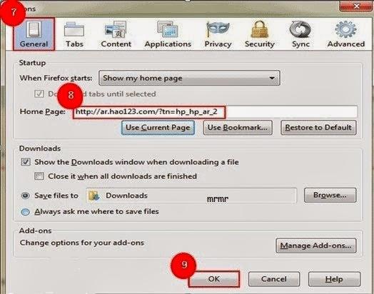 طريقة ازالة دليل المواقع hao 123 من الجهاز نهائيا