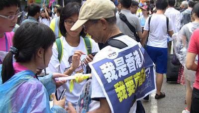 每日一膠.荒謬的香港: 林忌評論﹕ 七一絕對不是港人的「新傳統節日」