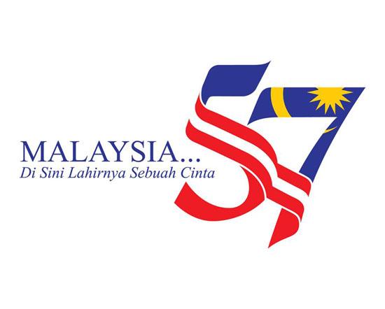 Logo Hari Merdeka 57