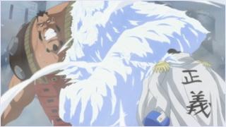อาโอคิจิแช่แข็งโจส