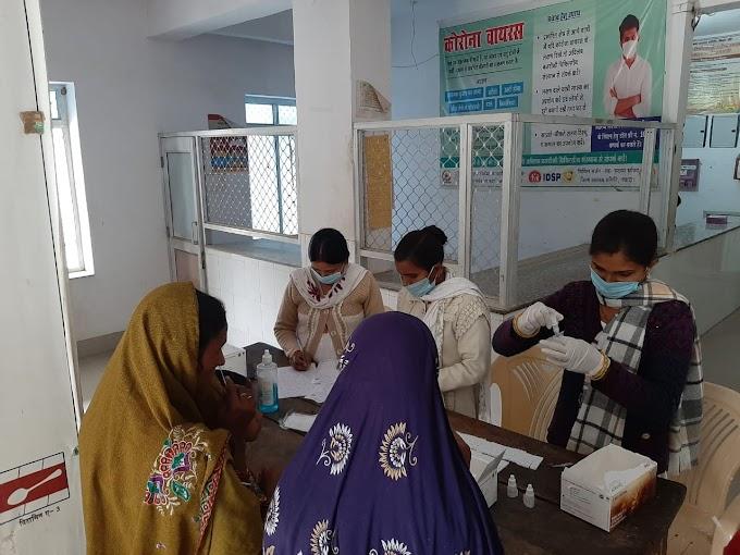 नवादा: नारदीगंज अस्पताल में 90 लोगों के कोविड-19 जांच में 10 मिले संक्रमित