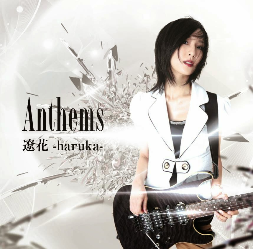 Review:  Haruka – ANTHEMS