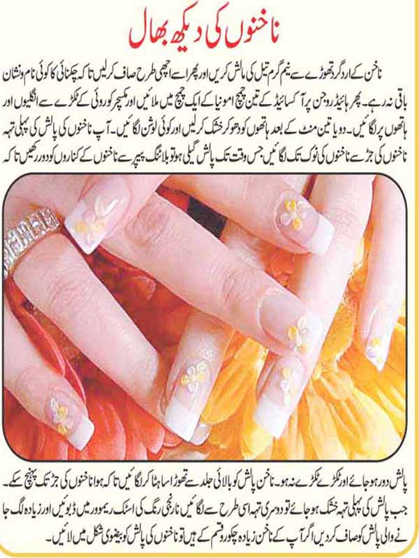 nail care advice | Fashion Models pictures actress images beauty ...