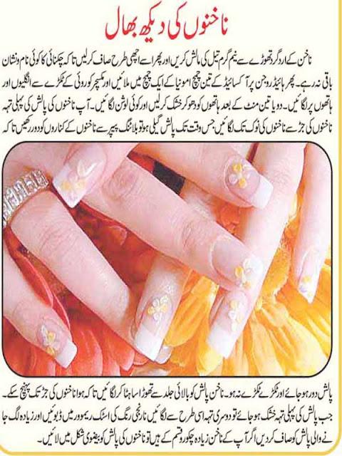 nail growing tips