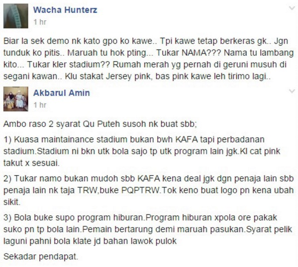 Syarat Keterlaluan Datuk Seri Vida Dipertikai Netizen