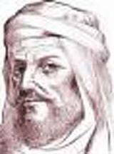 لسان الدين ابن الخطيب. IBN+KhATIB