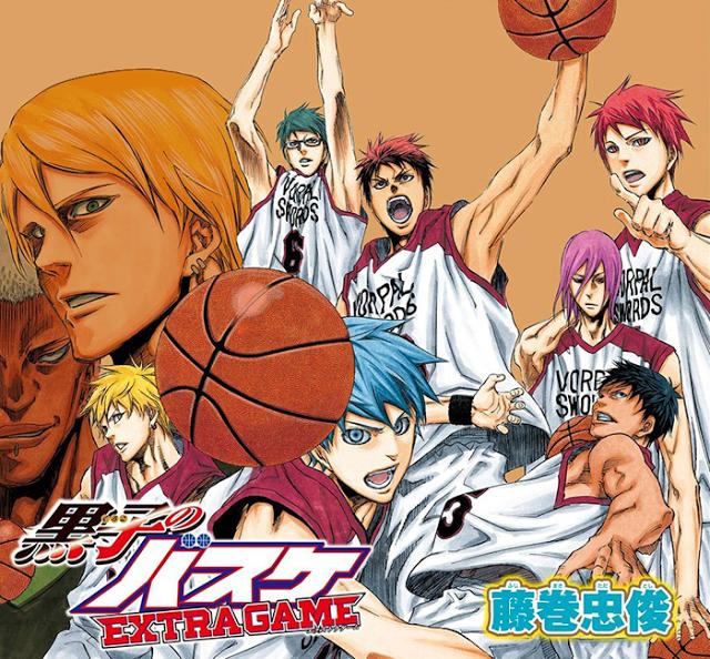 Kuroko no Basket : Extra Game, Manga, Actu Manga, Tadatoshi Fujimaki, Weekly Young Jump,