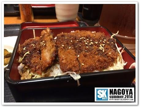 Nagoya Japan - Miso Katsu