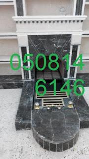 ديكورات مشبات IMG-20151026-WA0026