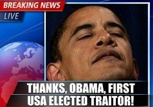 traitor Obama