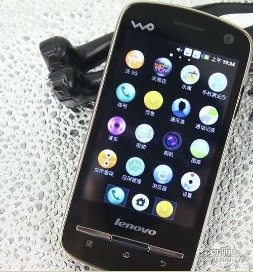 Lenovo A60 Harga Dan Spesifikasi, HP Android Dual SIM Dibawah 1 Juta