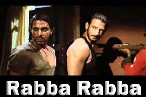 Rabba Rabba Qatra Qatra