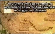 nefelim