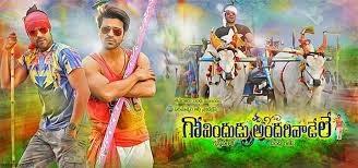 Govindudu Andarivadele review