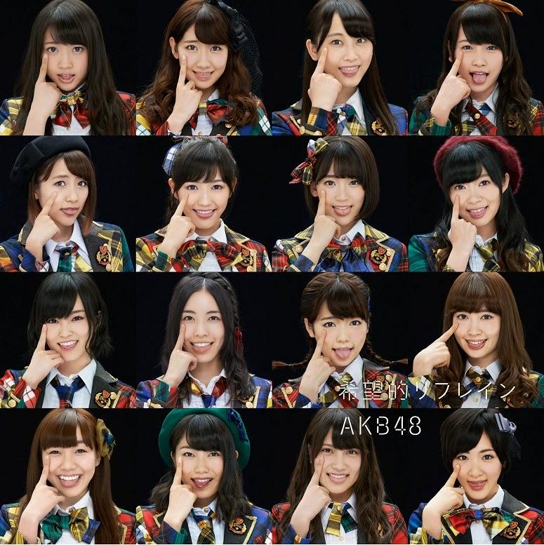 AKB48 Kibouteki Refrain 希望的リフレイン lyrics cover