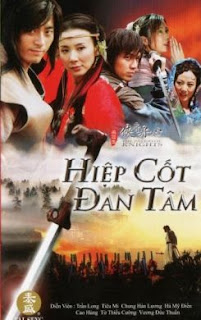 Hiệp Cốt Đan Tâm - The Patriotic Knights